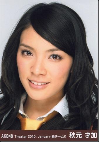 600full-sayaka-akimoto (4)