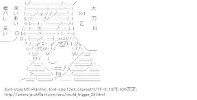 [AA]太刀川慶 (ワールドトリガー)