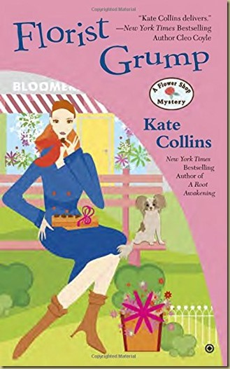 Florist Gump by Kate Collins  - Thoughts in Progress