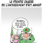 Christiane Taubira à Alger, La France veut rouvrir le dossier des moines de tibhirine