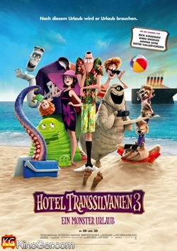 Hotel Transsilvanien 3 - Ein Monster Urlaub (2018)
