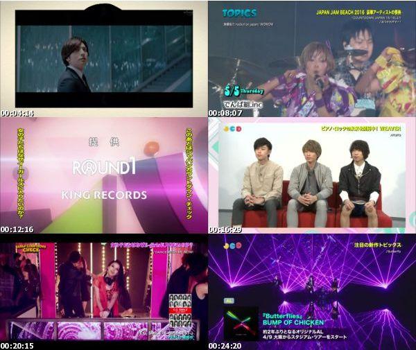 [TV-Variety] Japan Countdown – 2016.02.14