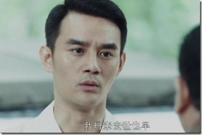 All Quiet in Peking - Wang Kai - Epi 05 北平無戰事 方孟韋 王凱 05集 11