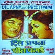Dil_Apna_Aur_Preet_Parai