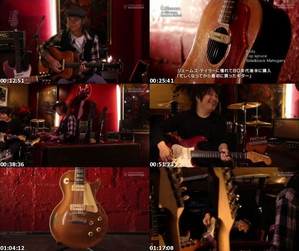 [TV-Variety] Char meets 佐橋佳幸~TALKING GUITARS~ (FujiTV Next 2016.01.23)