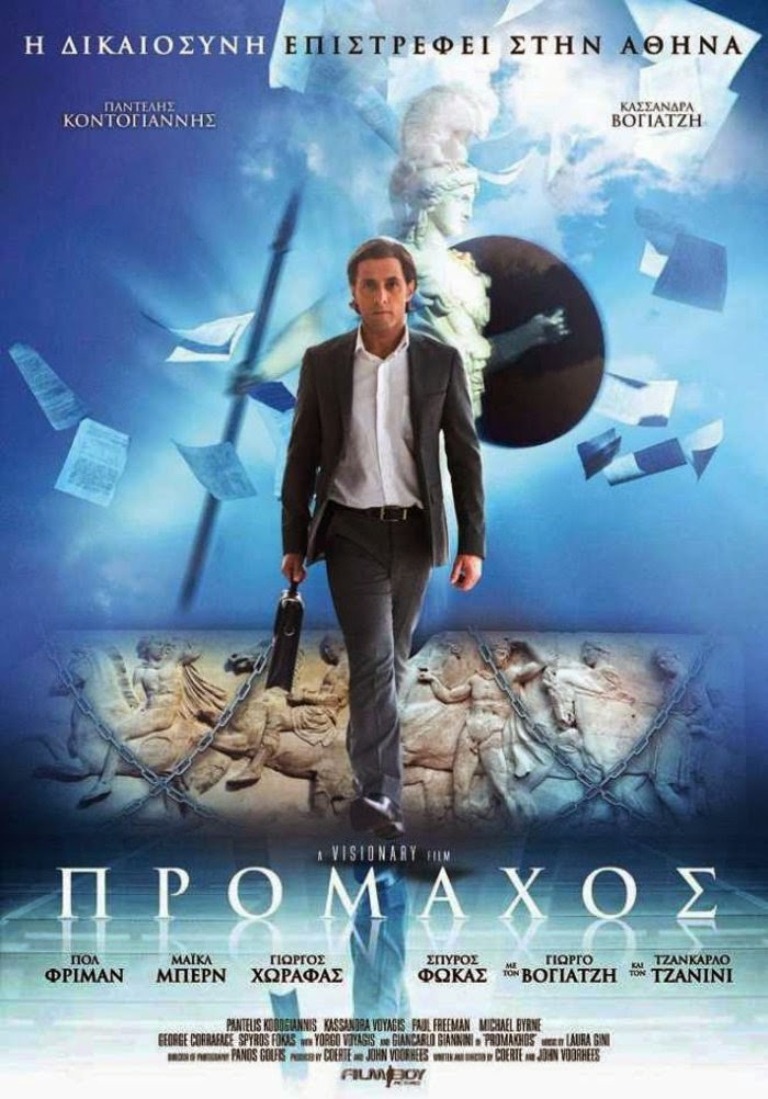 'Promakhos': The movie inspired by the struggle for the reunification of the Parthenon Sculptures