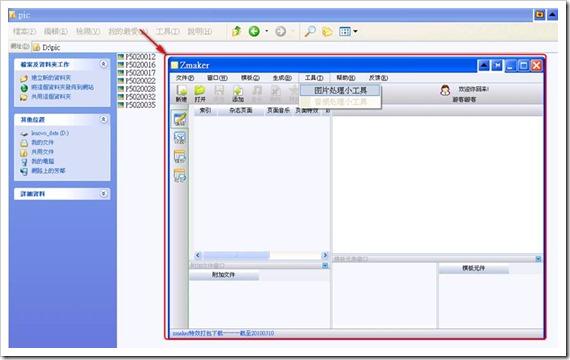 clip_image002[8]