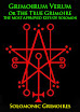 Solomonic Grimoires - Grimoirum Verum Or The True Grimoire The Most Approved Keys Of Solomon