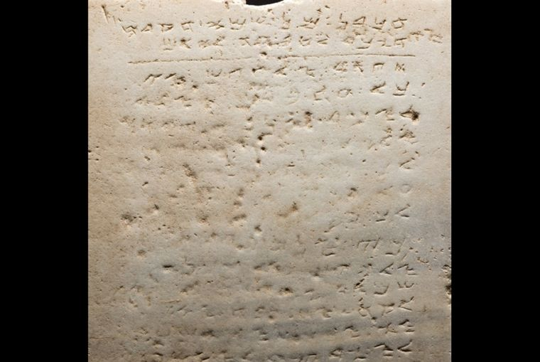 Near East: Ancient Ten Commandments tablet sold at auction for $850,000