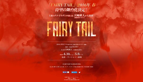 Site Oficial da adaptação para teatro de Fairy Tail.