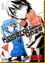 kageroudaze01