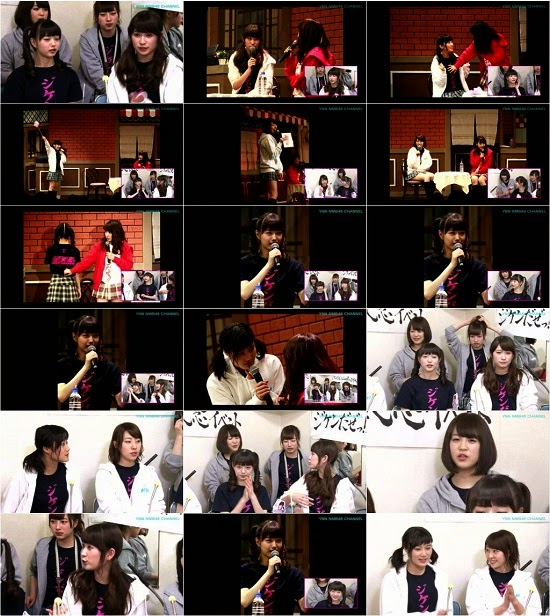 (TV-Variety)(720p) YNN [NMB48チャンネル] ジケンだぜっ!!山田菜々24時「つなぎYNN」 #4 150514