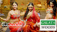Rudhramadevi 1st Day / Day 1 Collection : Box Office Report