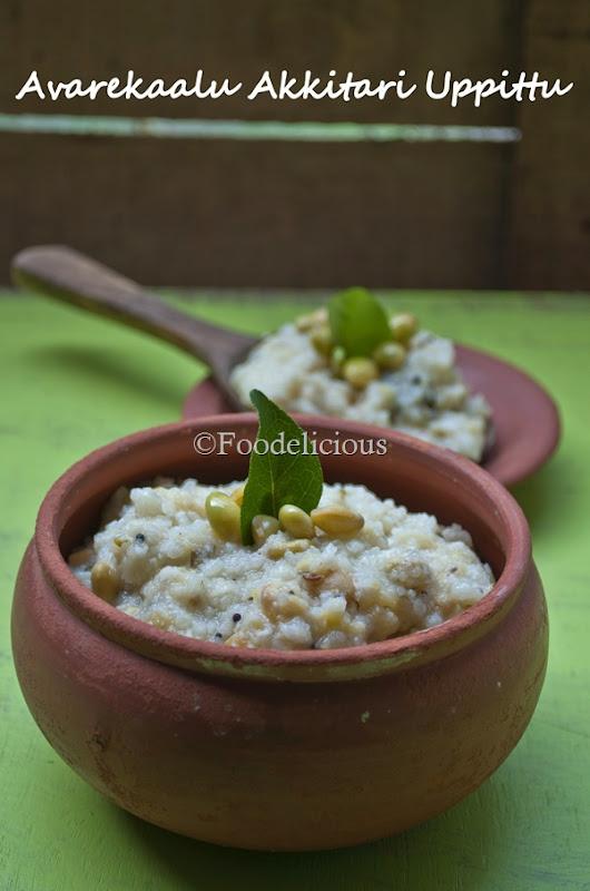 Foodelicious-Avarekaalu Akkitari Uppittu