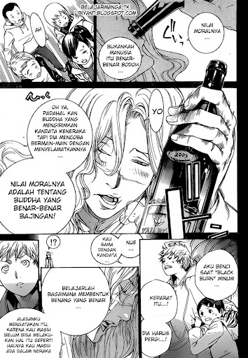 Air Gear Page 12