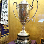 the sumo trophy at Ryogoku Kokugikan sumo ring in Tokyo in Tokyo, Tokyo, Japan