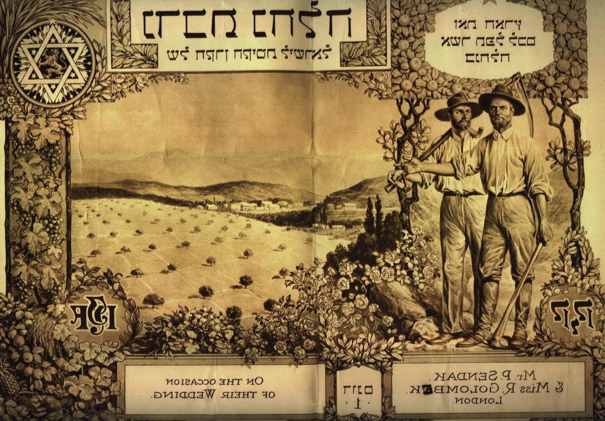 Jewish Wedding Invitation c.
