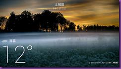 Screenshot_2014-01-18-19-59-25