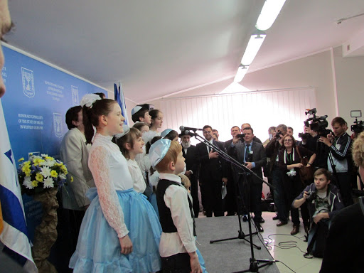 Deti poyut gimn Izrailya i Ukraini.jpg