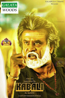 Rajini in Salt and pepper style for Kabali movie makes huge buzz in tamil cinema