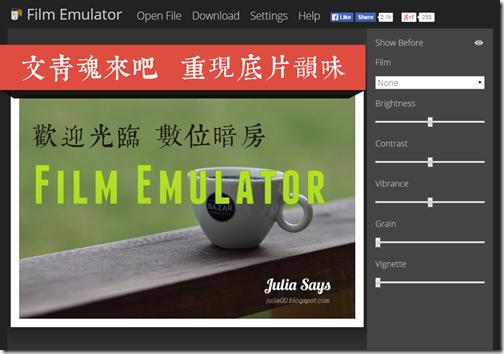 Film Emulator