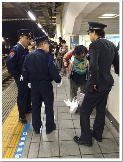eshiki-police