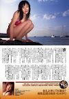 Harumi Nemoto,Chinatsu Wakatsuki,Yoko Kumada 055.jpg