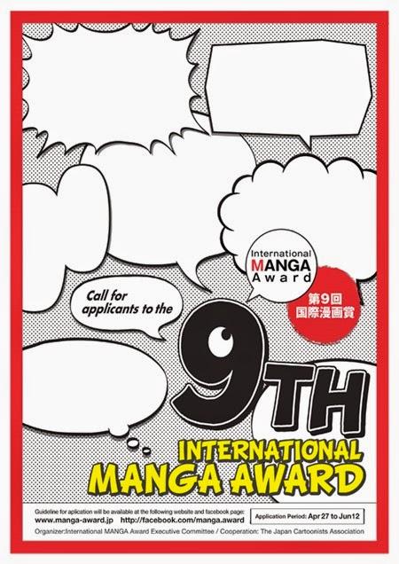 Prêmio Internacional de Mangá