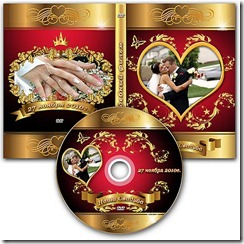 wedding dvd cover template 4