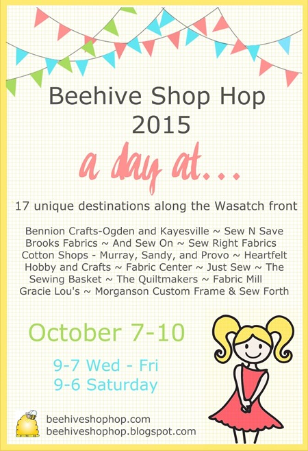 Poster Fall 2015 Shop Hop