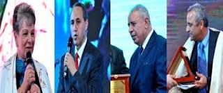 Yennayer 2966: le HCA distingue des acteurs de la promotion de Tamazight