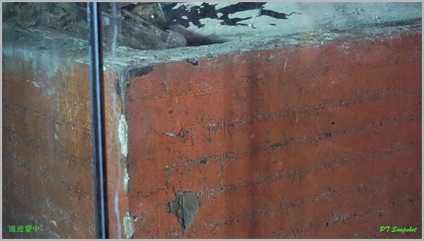 经过百年还清晰可见的棺木雕刻
