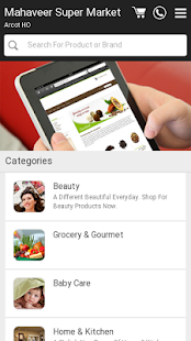 Mahaveer Super Market - screenshot