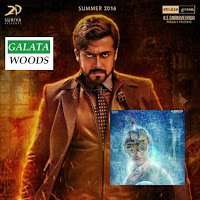Suriya 24 Trailer Release Date Is Expected Soon