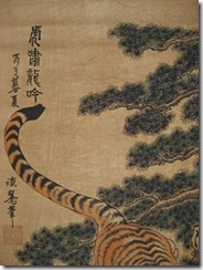 Chinese-painting-scroll-Tiger-Jiang-Tingxi-four-tigers-Tingxi-Tiger-NR