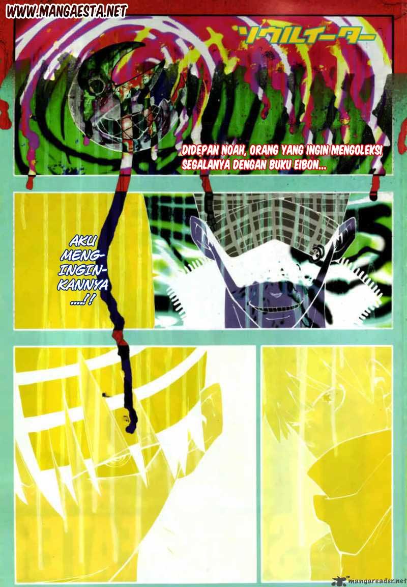Dilarang COPAS - situs resmi www.mangacanblog.com - Komik soul eater 080 81 Indonesia soul eater 080 Terbaru  Baca Manga Komik Indonesia Mangacan