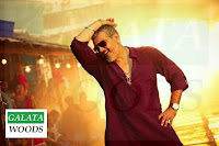 Ajith Next Movie After Vedalam Is Again With Same Director