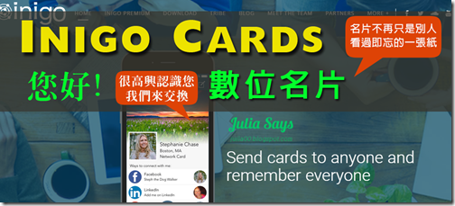 inigocards