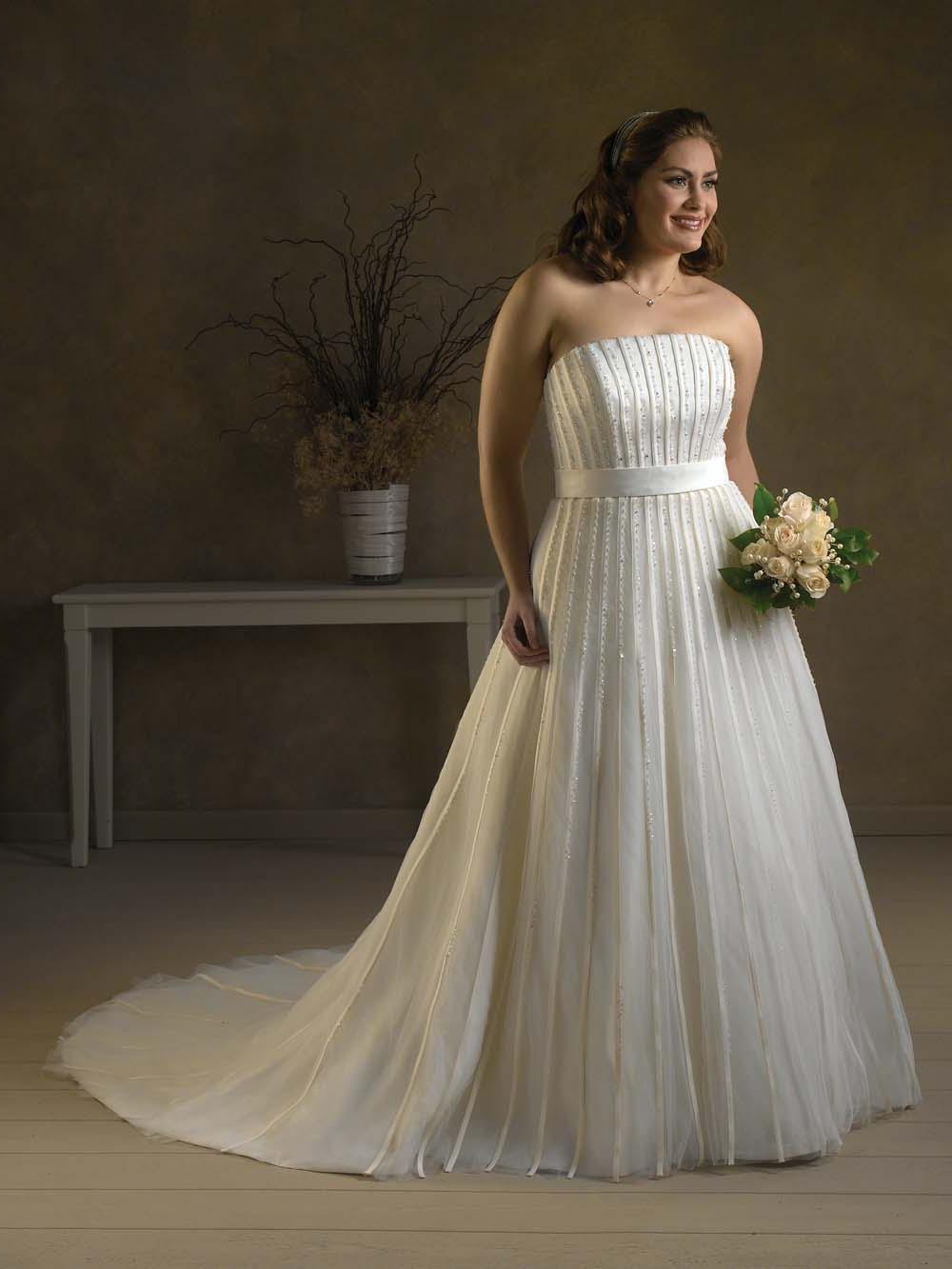 New style plus size wedding