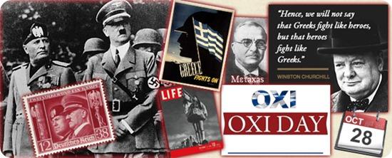 Oxi-Day