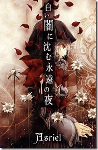 Shiroi Yami ni Shizumu Eien no Yoru