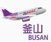 HK Express Flight
