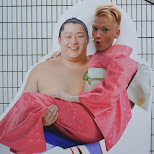 sumo husband and wife in Tokyo, Tokyo, Japan