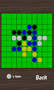 MultiPlayerReversi - screenshot