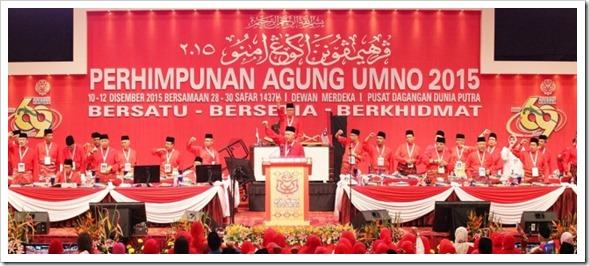 Perhimpunan Agung Umno 2015