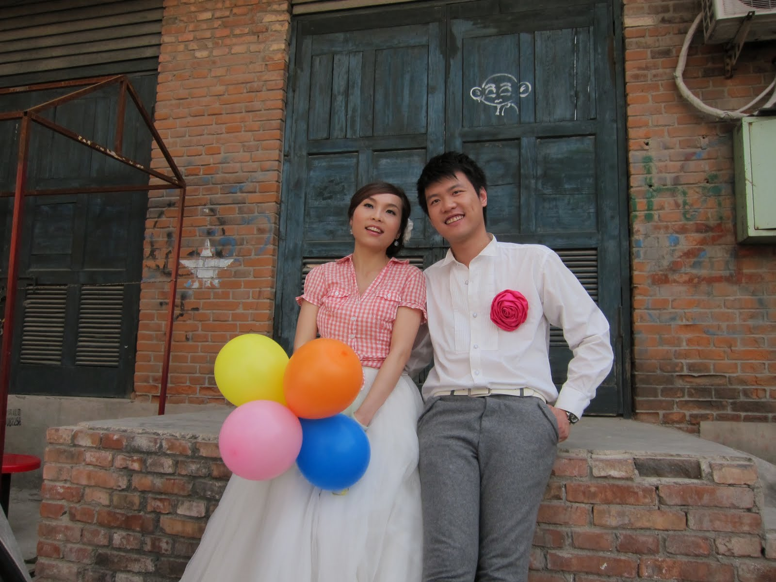 Modern Chinese wedding