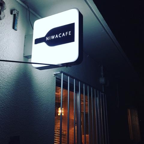 Niwa Cafe ishikawa