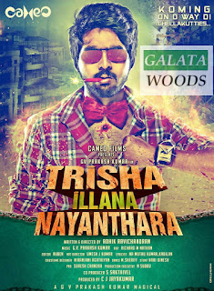 Trisha Illana Nayanthara Review, Ratings With Live Audience
