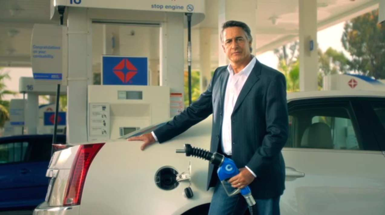 "New Arco Gas ""Pumping"" TV Commercial"