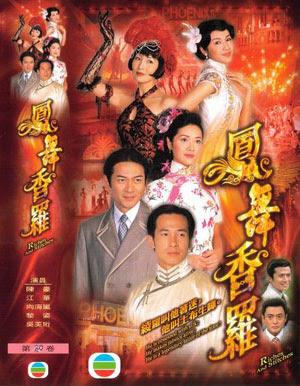 Chiếc Áo Dài Thượng Hải - Riches And Stitches